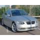 2006 BMW 335i 2979 cc SE Coupe Full Option! Must Sell